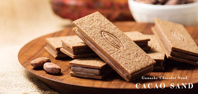 a27.カカオサンド_cacaosand.jpg