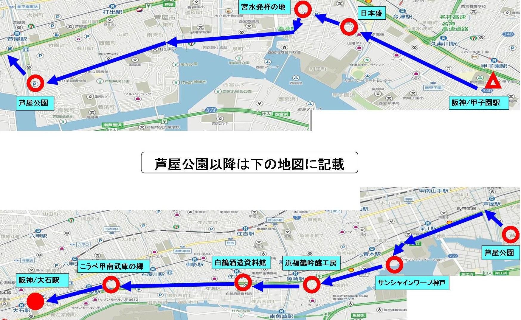 a酒造通り散策地図.jpg