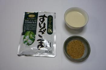 材料の豆乳とすりゴマ.JPG